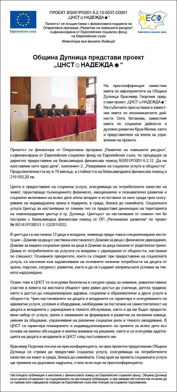 publikatsiya1promenena