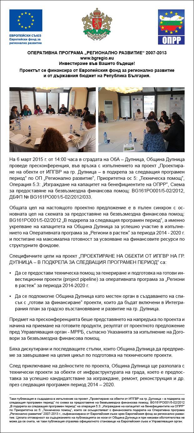 publikatsiya za web IPGVR