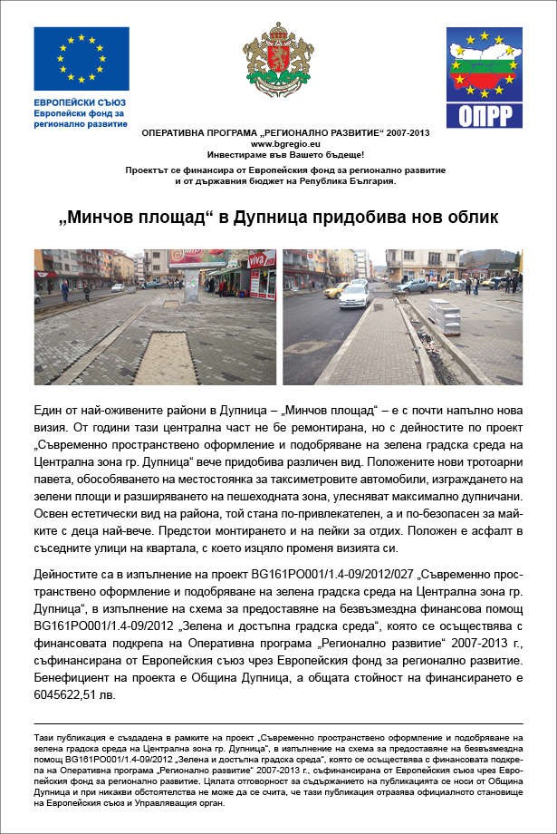 publikatsiya9