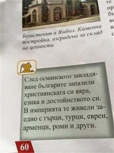 istoriq