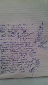podpiska2