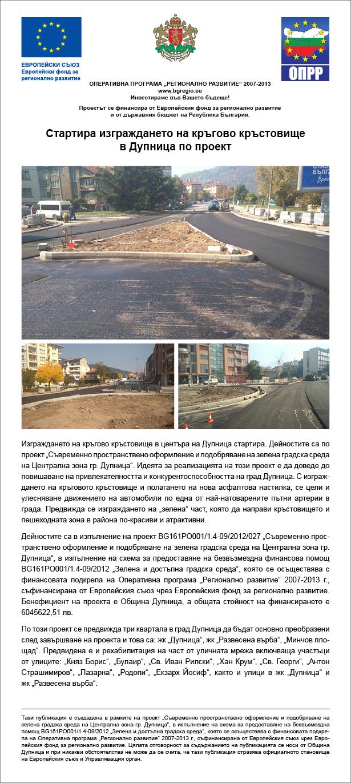 publikatsiya1
