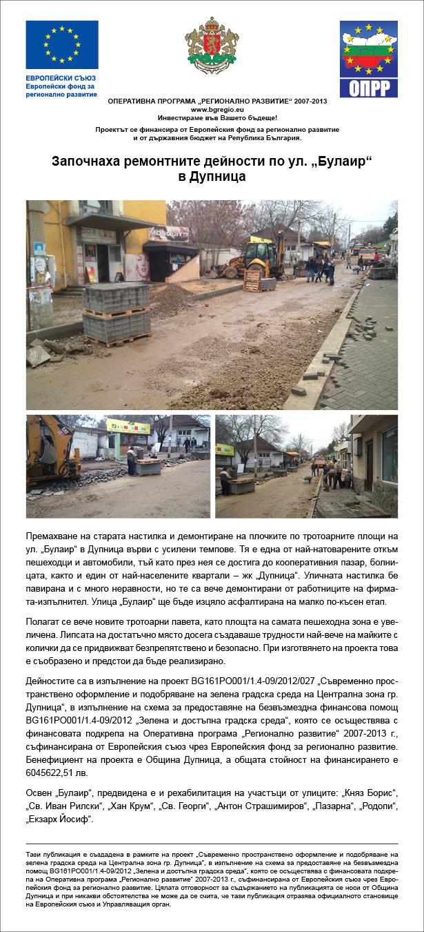 publikatsiya10
