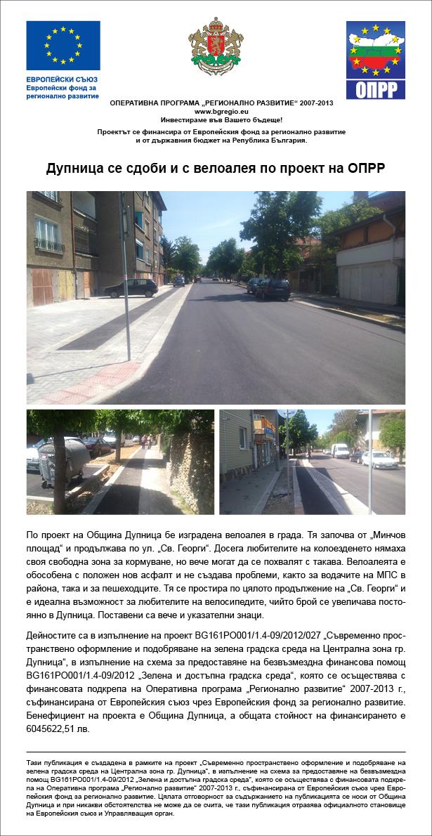 publikatsiya11
