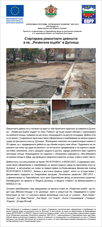 publikatsiya2