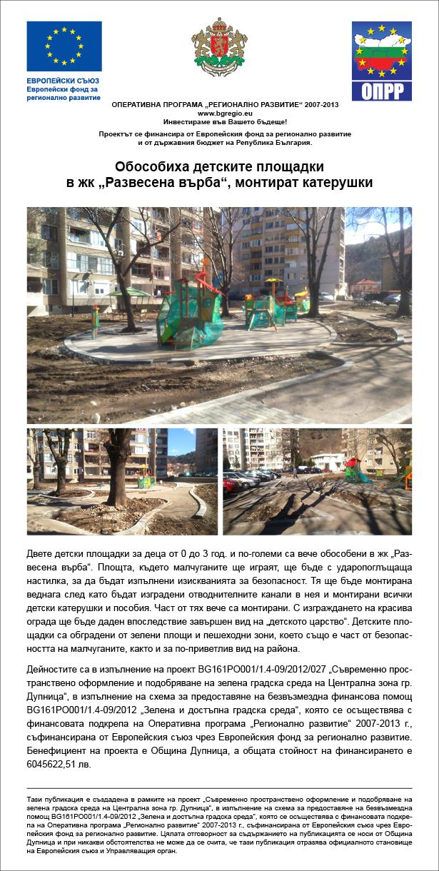 publikatsiya4