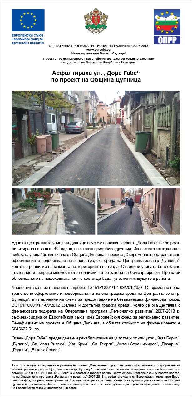 publikatsiya7