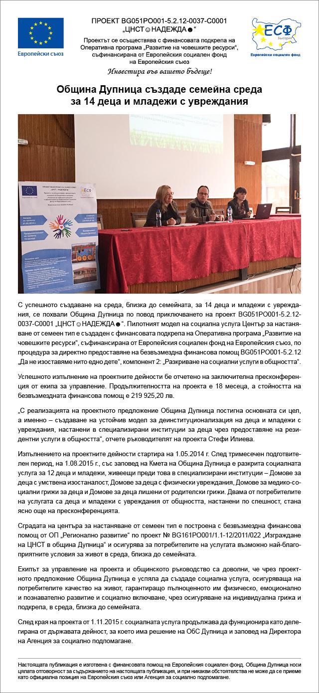 publikatsiya-2