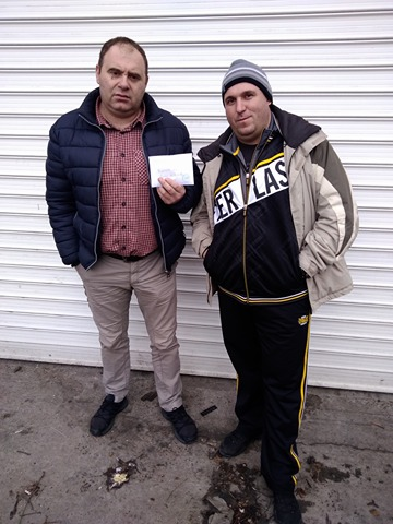 Кирил Огненски и Манов.