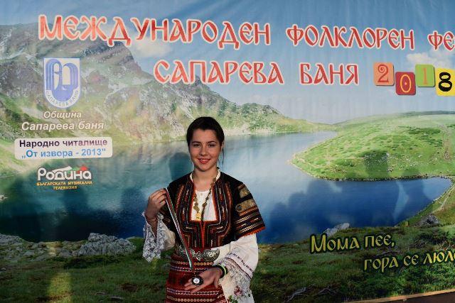 Gabriela Damqnova 2-ro mqsto individualen