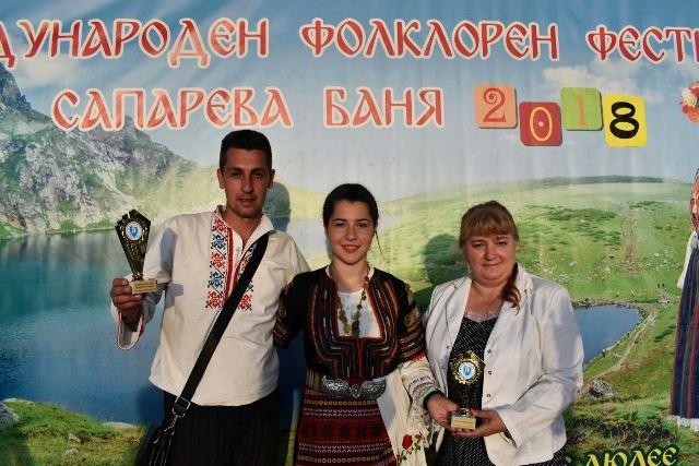 Nagrada za muzikalen saprovo_ individualen izpalnite i laureat _Spareva banya